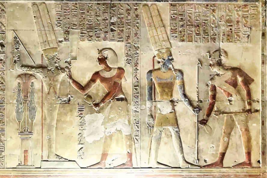 Egyptian fertility god Min